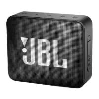 JBL Lautsprecher_Prämie