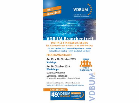 VDBUM 01