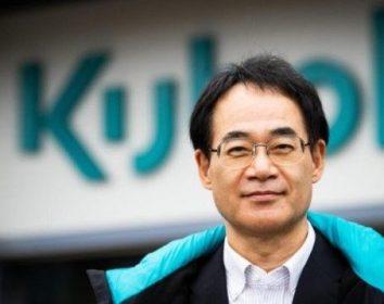 Kubota – Neues europäisches Auslieferungszentrum in Weert (NL)